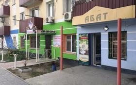 Магазин площадью 31 м², пгт Балыкши, Азаттык 134 за 15 млн 〒 в Атырау, пгт Балыкши
