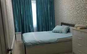 2-комнатная квартира, 60 м², 3/5 этаж по часам, Проспект Республики 15 за 1 500 〒 в Шымкенте, Аль-Фарабийский р-н