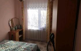 3-комнатная квартира, 72 м², 3/9 этаж помесячно, улица Есет Батыра за 70 000 〒 в Актобе, мкр 5