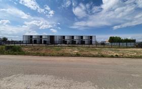 Промбаза 0.75 га, C308 за 3 млн 〒 в Нур-Султане (Астана), Сарыарка р-н
