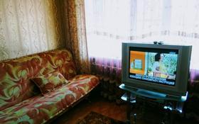 1-комнатная квартира, 35 м², 1/4 этаж посуточно, проспект Нурсултана Назарбаева 222 — Хиуаз Доспановой за 5 000 〒 в Уральске