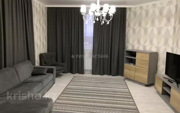 4-комнатная квартира, 118 м², 6/10 этаж, Анатолий Храпатый за 73 млн 〒 в Нур-Султане (Астана), Алматы р-н