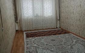 2-комнатная квартира, 53 м², 1/5 этаж, 1-й микрорайон 4 за 5.5 млн 〒 в Кульсары