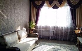 3-комнатная квартира, 69 м², 3/6 этаж помесячно, Городок Строителей 2 за 130 000 〒 в Кокшетау