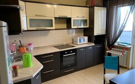 1-комнатная квартира, 45 м², 2/16 этаж помесячно, Кабанбай Батыра 58Б за 110 000 〒 в Нур-Султане (Астана)