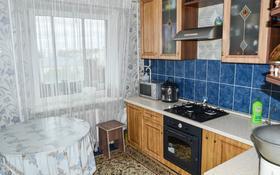 3-комнатная квартира, 65 м², 8/9 этаж, Карима Сутюшева 17 за 22.3 млн 〒 в Петропавловске