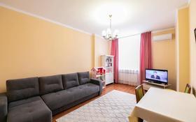 2-комнатная квартира, 76 м², 6/12 этаж, Туркестан 8 за 28 млн 〒 в Нур-Султане (Астана)