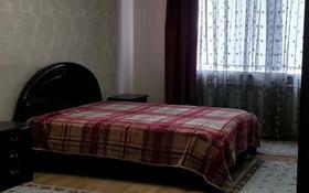 2-комнатная квартира, 102 м², 3/10 этаж помесячно, Дом Шымсити рядом Риксос 17а — Желтоксан Байтурсынова за 150 000 〒 в Шымкенте, Аль-Фарабийский р-н