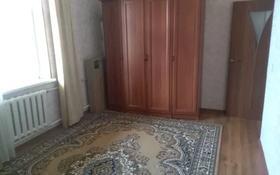 10-комнатный дом, 230 м², 10 сот., Аксауыт — Акбота за 45 млн 〒 в Шымкенте, Каратауский р-н