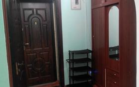 2-комнатная квартира, 53.4 м², 3/5 этаж, Мкр Жайлау (3-й) 13 за 13.5 млн 〒 в Таразе