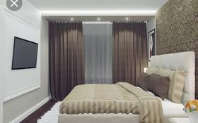1-комнатная квартира, 52 м², 2/9 этаж посуточно, Молдагуловой 13 за 9 000 〒 в Актобе
