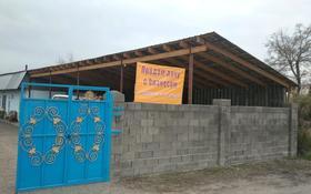 Дача с участком в 10 сот., Байтурсынова 3 а за 21 млн 〒 в Талгаре