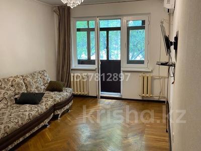 2-комнатная квартира, 53 м², 2/4 этаж помесячно, Тимирязева 99 — Гагарина за 140 000 〒 в Алматы