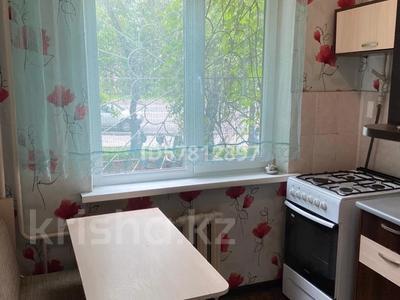2-комнатная квартира, 53 м², 2/4 этаж помесячно, Тимирязева 99 — Гагарина за 140 000 〒 в Алматы — фото 6