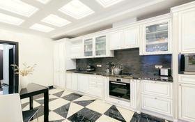4-комнатная квартира, 160 м², 2/7 этаж, Саркырама 4 за 140 млн 〒 в Нур-Султане (Астана)