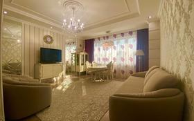 3-комнатная квартира, 100 м², 6/15 этаж помесячно, проспект Назарбаева 223 — Махатмы Ганди за 400 000 〒 в Алматы, Медеуский р-н