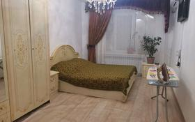 1-комнатная квартира, 50 м², 1/5 этаж посуточно, 3 микрорайон за 6 000 〒 в Кульсары