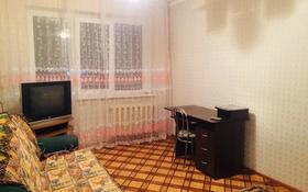 1-комнатная квартира, 39 м², 2/5 этаж, 4 мкр 1 за 13.5 млн 〒 в Аксае