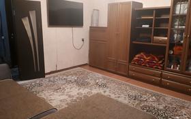 1-комнатная квартира, 37 м², 8/10 этаж, мкр Юго-Восток, Гульдер 1 за 12.5 млн 〒 в Караганде, Казыбек би р-н
