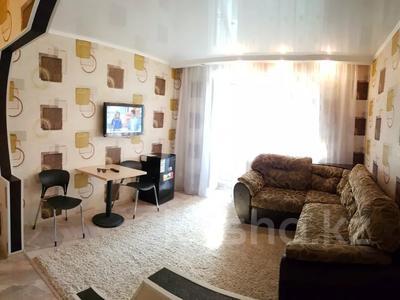 2-комнатная квартира, 63 м², 1/5 этаж посуточно, Амангельды 72 — Алтынсарина за 7 000 〒 в Костанае — фото 10