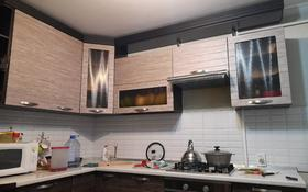 3-комнатная квартира, 71 м², 1/5 этаж, мкр Аксай-3Б за ~ 32.2 млн 〒 в Алматы, Ауэзовский р-н