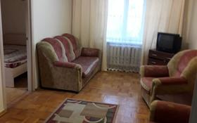 2-комнатная квартира, 42 м², 3/4 этаж помесячно, Наурызбай Батыра 63 — Казыбек би за 130 000 〒 в Алматы, Алмалинский р-н