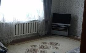 3-комнатный дом, 102 м², 5 сот., Хакимжанова 35/2 — Баймаганбетова за 13 млн 〒 в Костанае