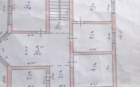 8-комнатный дом, 162 м², 8 сот., Кайтпас-1 ул Акынова 18 — Акынова за 59 млн 〒 в Шымкенте, Каратауский р-н