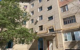 4-комнатная квартира, 76 м², 1/5 этаж, Акмешит 20 за 10.5 млн 〒 в