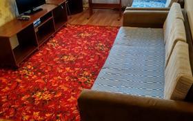 2-комнатная квартира, 50 м², 3/4 этаж посуточно, Мамытова 92 за 8 500 〒 в Бостери