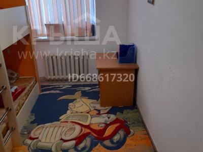 4-комнатная квартира, 90 м², 7/9 этаж, Желтоксан 11в за 26 млн 〒 в