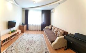 3-комнатная квартира, 81.7 м², 7/9 этаж, Мустафина 13 за 26.5 млн 〒 в Нур-Султане (Астана), Алматы р-н
