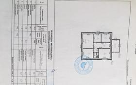 4-комнатный дом, 114 м², 11 сот., Алтынсарино, Алтынсарино (Альжанка) 297 за 18.5 млн 〒 в Костанайской обл., Алтынсарино