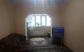3-комнатная квартира, 60 м², 4/5 этаж, Жунисалиева за 17.9 млн 〒 в Таразе