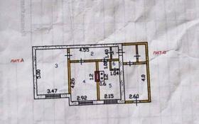 4-комнатный дом, 120 м², 1 сот., Улан-бел 3 — Гете за 13 млн 〒 в Нур-Султане (Астана), Сарыарка р-н