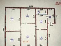 4-комнатный дом, 104 м², 5 сот.