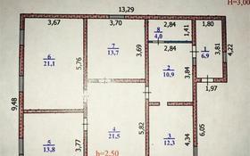 4-комнатный дом, 104 м², 5 сот., мкр Жулдыз г уральск за 12.5 млн 〒 в Уральске, мкр Жулдыз