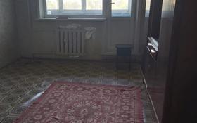 2-комнатная квартира, 43 м², 3/5 этаж, Пл.Победы 19 за 8.5 млн 〒 в Павлодаре