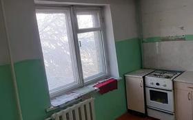2-комнатная квартира, 50 м², 4/5 этаж, 5мкр за 11.5 млн 〒 в Талдыкоргане