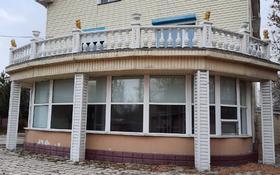 7-комнатный дом, 350 м², 10 сот., Ипподромная 11 за 70 млн 〒 в Караганде, Казыбек би р-н