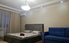 1-комнатная квартира, 60 м², 1/7 этаж помесячно, Батыс 2 21 В за 180 000 〒 в Актобе, мкр. Батыс-2