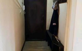 2-комнатная квартира, 44.4 м², 1/4 этаж помесячно, 13-й военный городок, 13-й военный городок 292а за 80 000 〒 в Алматы, Турксибский р-н