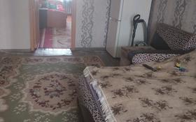 2-комнатная квартира, 44.9 м², 1/2 этаж, Юбилейная улица 23 за 10.5 млн 〒 в Усть-Каменогорске