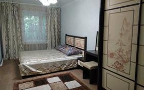 3-комнатный дом помесячно, 115 м², 4 сот., Дзержинского 61Б — Победы за 200 000 〒 в Костанае