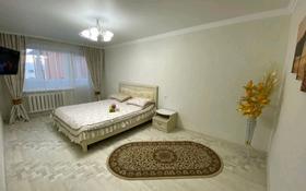 1-комнатная квартира, 42 м², 2/5 этаж посуточно, мкр Новый Город 17 за 8 000 〒 в Караганде, Казыбек би р-н