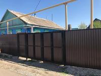 3-комнатный дом, 65 м², 4 сот., Валиханова за 12.5 млн 〒 в Костанае