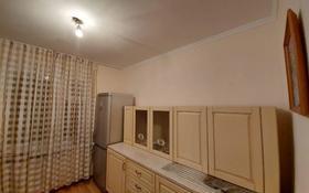 1-комнатная квартира, 35 м², 3/5 этаж, Степной 1 1 за 10 млн 〒 в Караганде, Казыбек би р-н