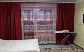 1-комнатная квартира, 42 м², 9/10 этаж посуточно, улица Валиханова 159 за 6 000 〒 в Семее