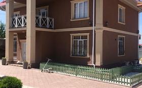 10-комнатный дом помесячно, 452 м², 13 сот., Наурызбайский р-н, мкр Карагайлы за 1 млн 〒 в Алматы, Наурызбайский р-н