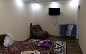 1-комнатная квартира, 45 м², 2/5 этаж по часам, проспект Нурсултана Назарбаева 221 — Евразия за 1 000 〒 в Уральске